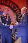 Тульская областная федерация футбола наградила отличившихся. 24 ноября 2013, Фото: 21