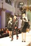 Всероссийский конкурс дизайнеров Fashion style, Фото: 27
