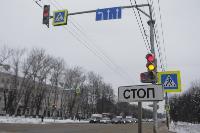 В Туле на проспекте Ленина водителям разрешили поворачивать налево, Фото: 1