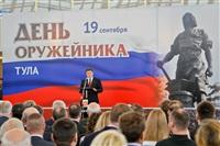 Награждение лауреатов премии им. С. Мосина, Фото: 5