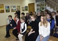 Творческий вечер памяти Любови Талимоновой, Фото: 8