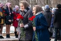 Вручение орденов школьным музеям и вручение наград ветеранам в Иншинке. 24.02.2015, Фото: 52