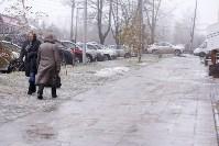 Гололед в Туле, Фото: 2