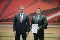 Алексей Дюмин наградил сотрудников «Тулачермета», Фото: 36