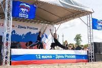 """Фитнес-фестиваль """"Активный гражданин"""", Фото: 63"""