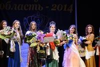 Мисс Тульская область - 2014, Фото: 5