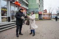 Пролетарский глава Сергей Шестаков поднял тулячкам настроение, Фото: 45