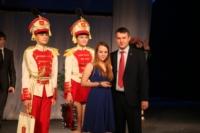 Городской бал медалистов-2014, Фото: 130