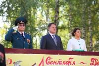 Принятие присяги в Первомайском кадестком корпусе, Фото: 103