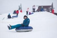 День снега в Некрасово, Фото: 61