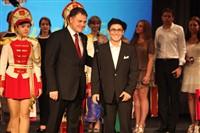 Владимир Груздев поздравил тульских выпускников-медалистов, Фото: 76