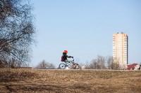 Солнечный день в Белоусовском парке, Фото: 8