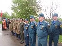 Воинское захоронение. Николай Борисов. 24.05.2016, Фото: 7