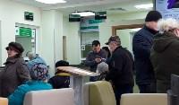Туляки стоят в очередях на оплату ЖКУ, несмотря на отсутствие штрафов и призывы к самоизоляции, Фото: 1