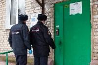 Полицейские проверяют, как туляки соблюдают ограничения карантина , Фото: 49