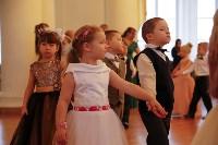 Детский бал в Дворянском собрании, Фото: 102