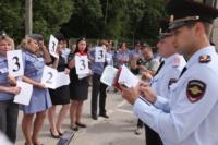 Тульские полицейские вспомнили ПДД, Фото: 48