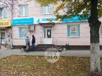 Кража из банка в Туле: преступники проникли в офис через окно, Фото: 3