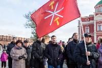 День народного единства в Тульском кремле, Фото: 38