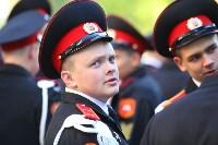 Принятие присяги в Первомайском кадестком корпусе, Фото: 84