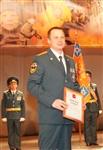 365 лет со дня создания пожарной охраны России, Фото: 36