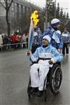 Эстафета паралимпийского огня в Туле, Фото: 91