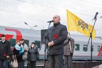 Открытие экспозиции в бронепоезде, 8.12.2015, Фото: 26