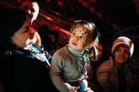 Шоу Lovero в тульском цирке, Фото: 8