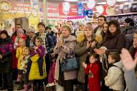 Гипермаркет Глобус отпраздновал свой юбилей, Фото: 20