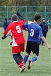 Большой фоторепортаж с кубка «Слободы» по мини-футболу , Фото: 161
