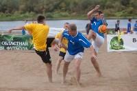 Чемпионат ТО по пляжному футболу., Фото: 26