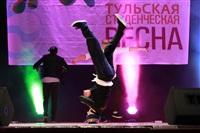 """""""Студенческая весна - 2014"""", Фото: 54"""