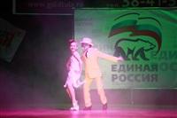 Мисс Тульская область - 2014, Фото: 341