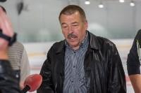 Андрианов в ледовом дворце и Рогожинском парке, Фото: 37