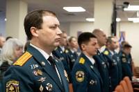 Корреспондента Myslo наградили медалью МЧС России «За пропаганду спасательного дела», Фото: 7