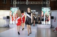 Титул «Краса Тулы – 2021» выиграла Юлия Горбатова, Фото: 47