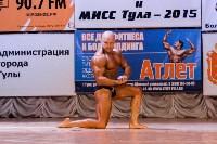 Чемпионат по бодибилдингу и бодифитнесу «Мистер и Мисс Тула - 2015», Фото: 73