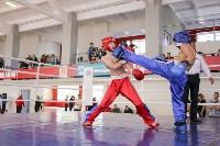 Соревнования по кикбоксингу, Фото: 60