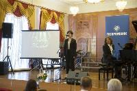 Дмитрий Маликов: «Я бы хотел, чтобы все дети учились музыке», Фото: 12