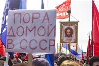 Митинг в Туле в поддержку Крыма, Фото: 2