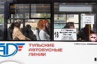 Полицейский рейд в тульских маршрутках: на пассажиров без масок составляют протоколы, Фото: 7