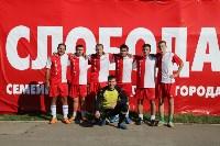 Финал и матч за третье место. Кубок Слободы по мини-футболу-2015, Фото: 127