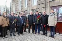 Открытие мемориальной доски Аркадию Шипунову, 9.12.2015, Фото: 22