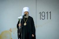 """Акция """"Белый цветок"""", 8.06.19, Фото: 20"""