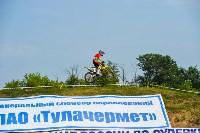 В Туле стартовал праздник мотокросса , Фото: 15