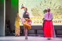 «Краса России Тула-2016» (полуфинал), Фото: 53
