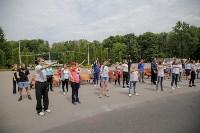 Фитнес-зарядка в парке, Фото: 25