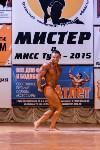Чемпионат по бодибилдингу и бодифитнесу «Мистер и Мисс Тула - 2015», Фото: 71