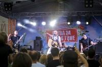 «Битва за «Нашествие»: «Васильков & коты» представят Тулу на фестивале, Фото: 142