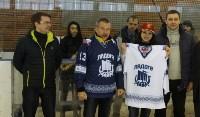 «Матч звезд» по следж-хоккею в Алексине, Фото: 26